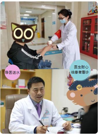 南昌首大医院使命