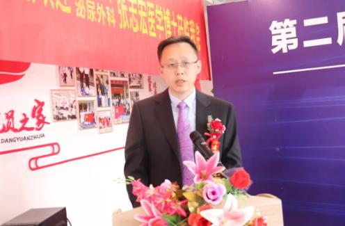 北大吴阶平泌尿外科医学博士张志宏致词