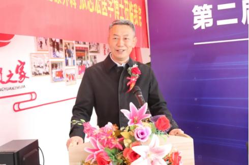 空军特色医学中心刘庆元专家致词