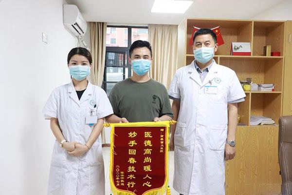 患者给南昌首大医院的旌旗