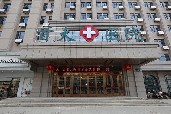 南昌首大医院的具体位置